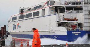 İDO ve BUDO'nun bazı seferleri elverişsiz hava şartları nedeniyle iptal edildi.