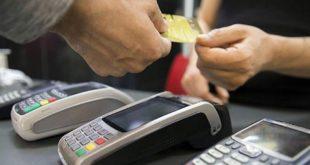 TESK bankalara çağrıda bulundu:Bu yıl POS cihazı komisyonlarından feragat edin