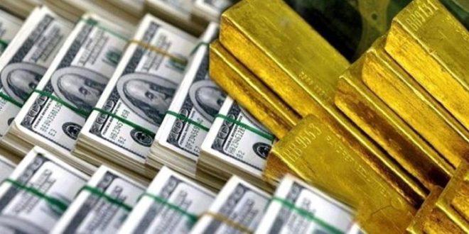 Merkez Bankası 'nın rezervleri azalmaya devam ediyor